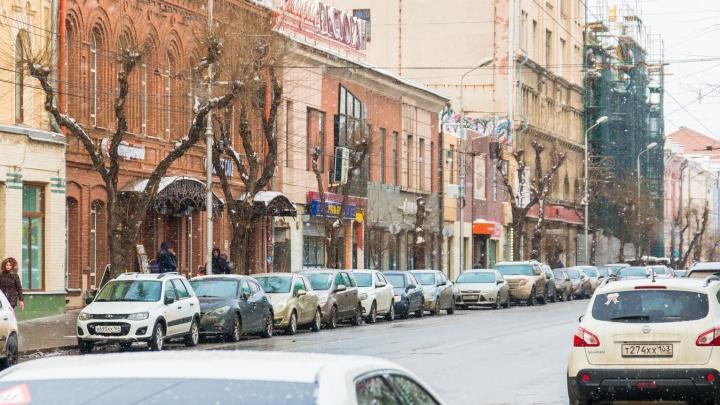 В предложении сделать улицу Куйбышева пешеходной нашли признаки коррупции