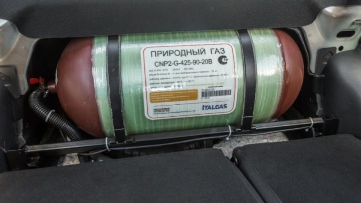 А у нас в машине газ: челябинским автомобилистам упростили процедуру регистрации ГБО