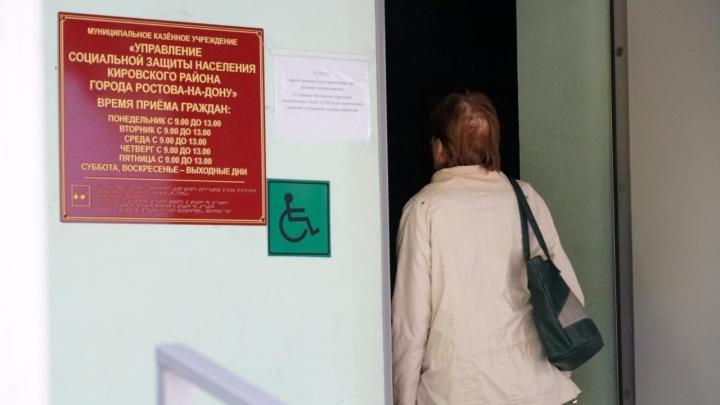На Дону вдове чернобыльца-инвалида не хотели выплачивать социальное пособие