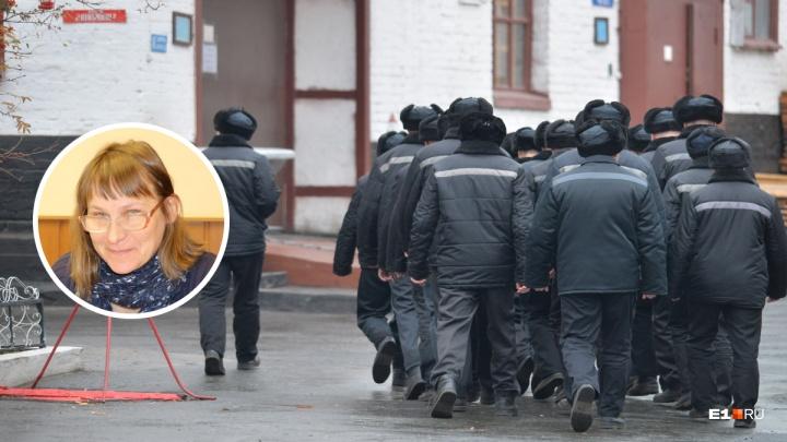«Жалуются на унижения и вымогательства»: общественница — о бунте в колонии Екатеринбурга