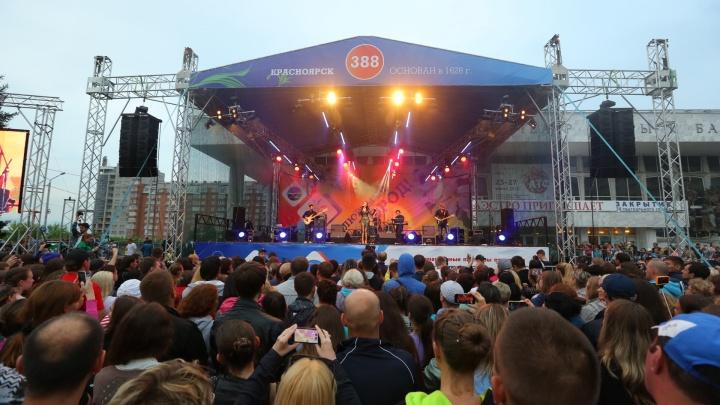 Бесплатные концерты звёзд и премьеры театра: события недели в Красноярске для тех, кто заскучал
