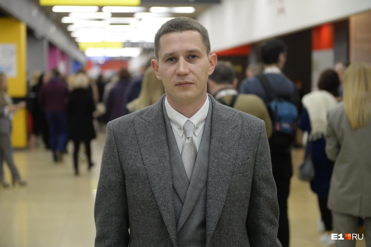 Модельер Дмитрий Шишкин