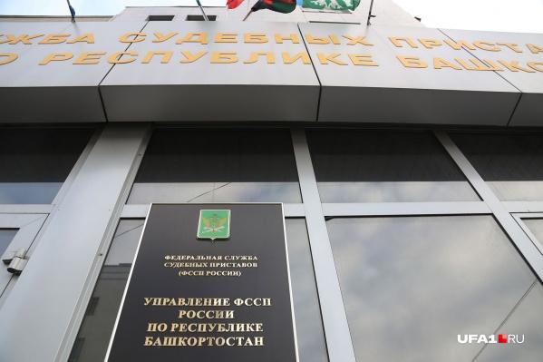 Служба судебных приставов добилась уплаты долга в 300 тысяч рублей