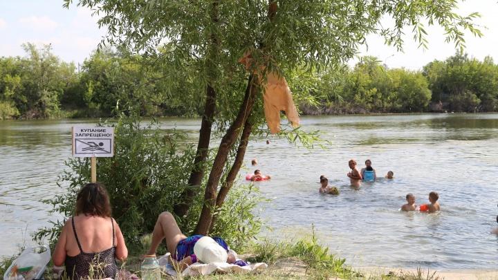 В Кургане отдыхавшие на запрещённом для купания Кировском пляже возмутились появлением спасателей