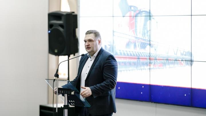 Омский филиал Россельхозбанка принял участие в агропромышленном форуме