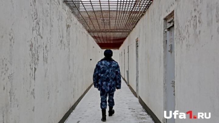 В Башкирии за год на волю вышли семь тысяч заключенных