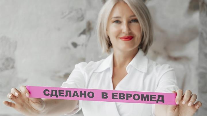 Мегарозыгрыш в инстаграме: известная клиника дарит каждому участнику 20 000 рублей