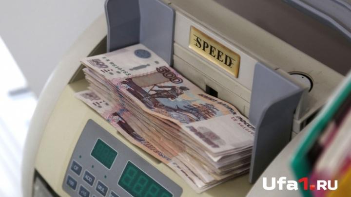 В Башкирии за налоговые долги начали изымать имущество