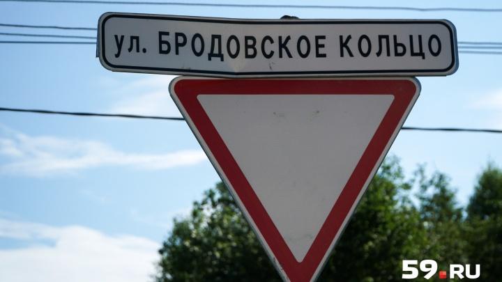 «Людям обидно»: почему в Перми не отремонтировали дорогу, победившую в конкурсе «Управляем вместе»?