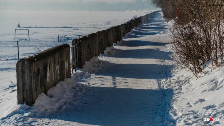МЧС предупредило о похолодании в Прикамье до -32 °С