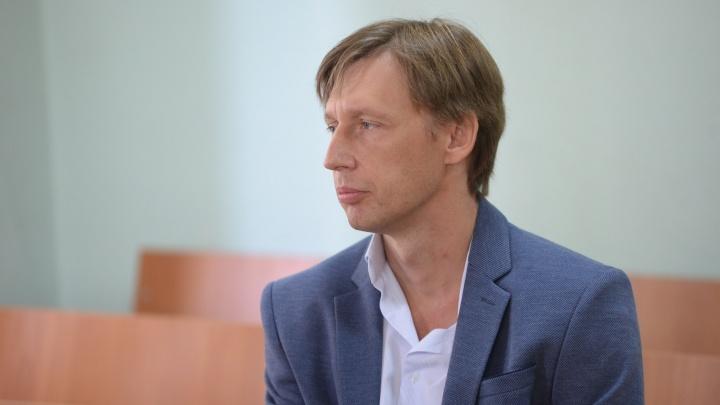 Бизнесмен-садист из Екатеринбурга, которого судят за истязание ребёнка, отказался признавать вину