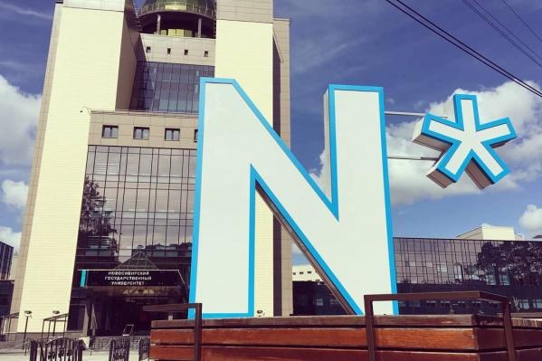 В НГУ надеются, что новый монумент станет популярным фоном для фотосессий