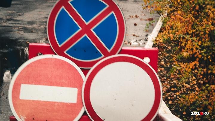 На Сельмаше на месяц ограничат движение транспорта