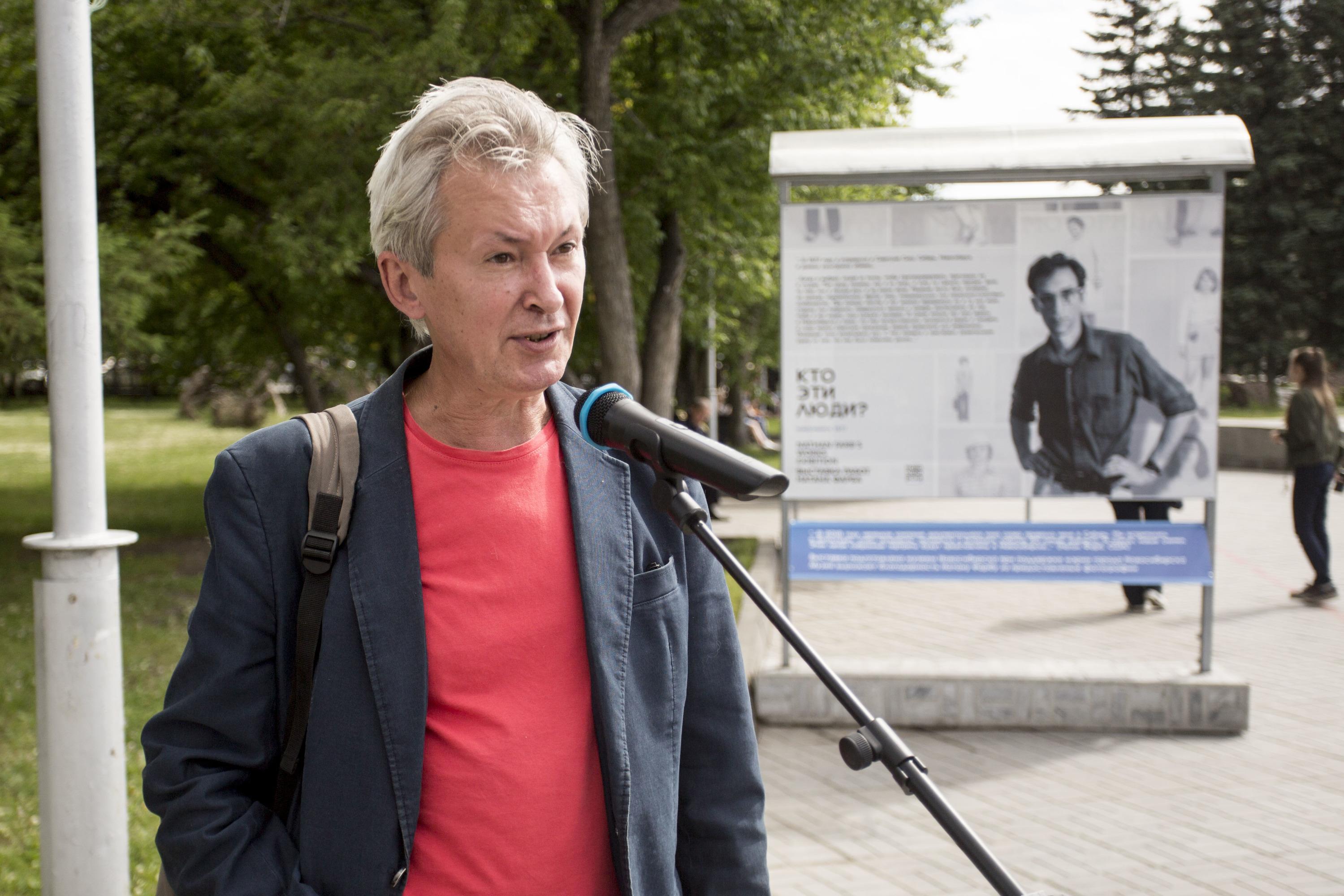 Журналист Яков Самохин узнал на снимках своего отца