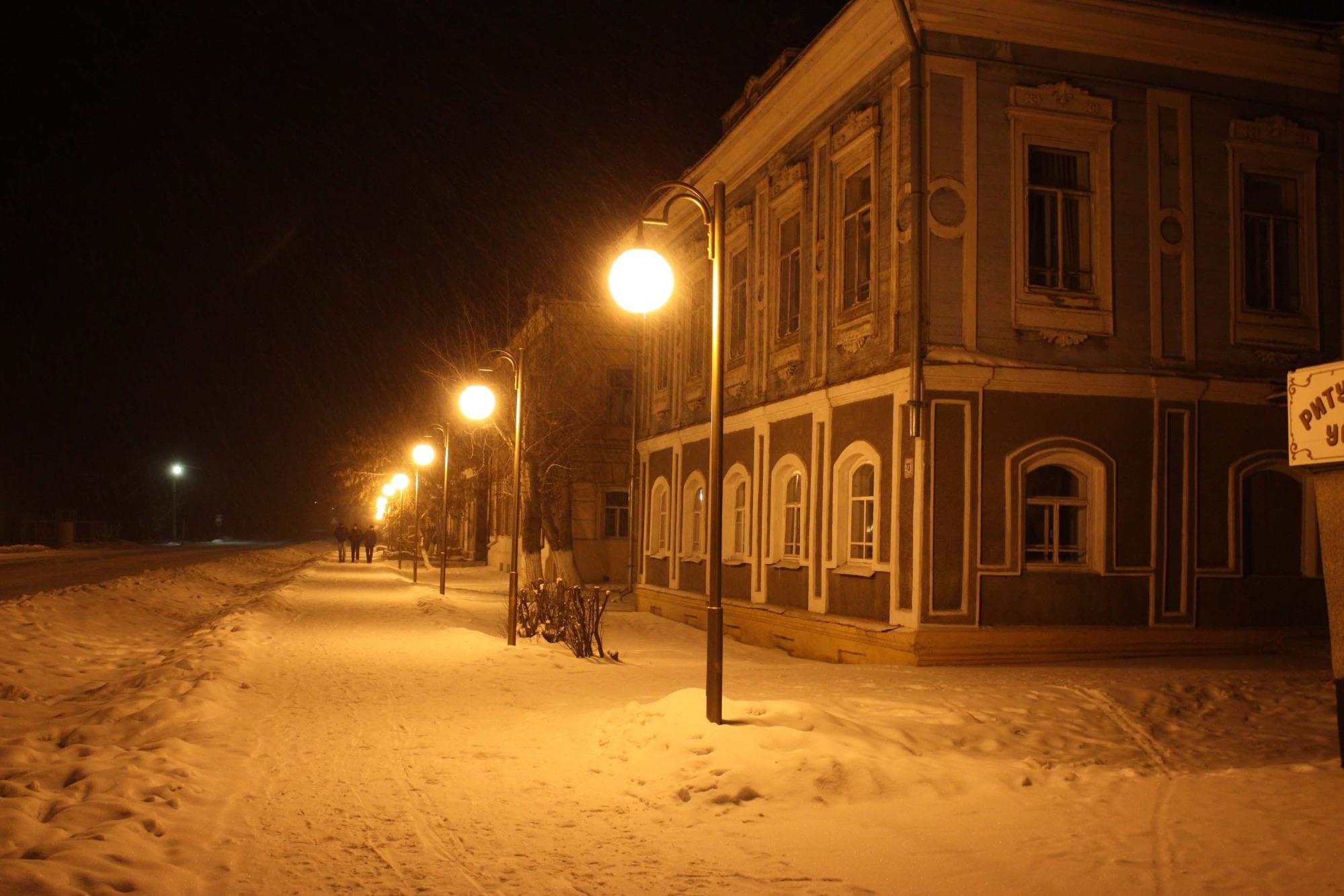 Вечернее Венгерово зимой