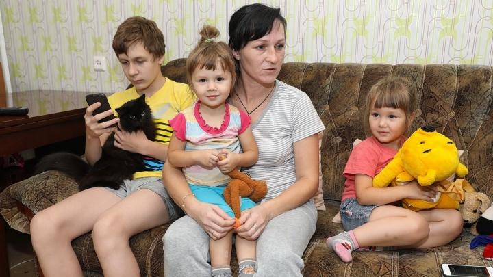 Как купили квартиру за 30 тысяч рублей: история многодетной мамы из Екатеринбурга