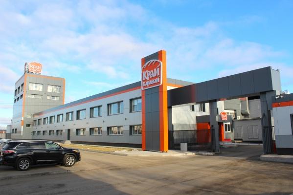 Встреча состоялась на базе предприятия, выпускающего хлебобулочную продукцию под брендом «Край Каравай»