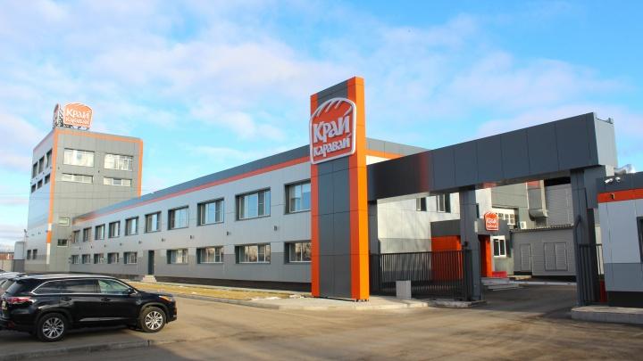 Крупнейшие хлебопеки страны обменялись опытом на встрече в Тольятти