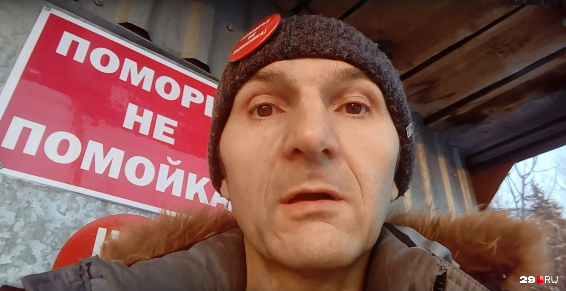Вячеслава Григорьянца задержали 1 апреля