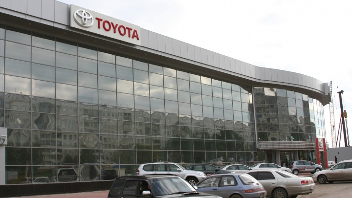 Автоцентр «СЛК-Моторс» выставили на торги