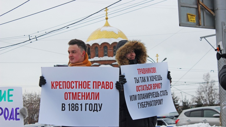 «Мы 100 дней не бузили»: новосибирцы устроили акцию протеста у здания правительства НСО
