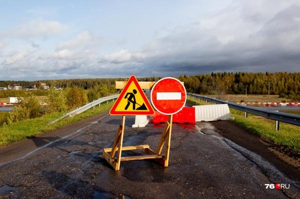 В следующем году власти обещают удвоить объёмы ремонта дорог в Ярославской области