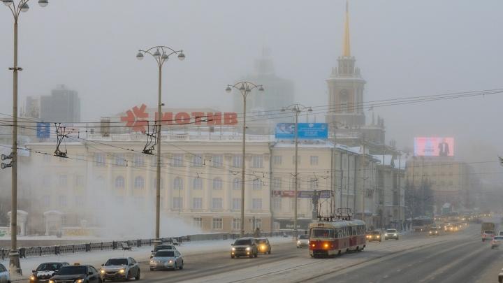 Готовьтесь: на этой неделе в Екатеринбург заглянут крепкие морозы