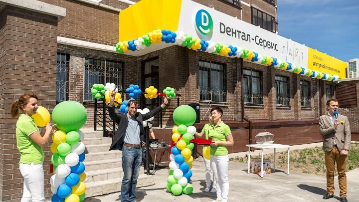 Открылась первая клиника доступной стоматологии