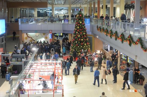 Для невыездных уральцев новогоднее путешествие закончится в Кольцово