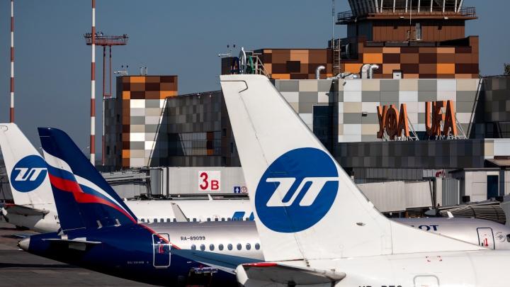 Аэропорт Уфа и Utair открывают новые направления