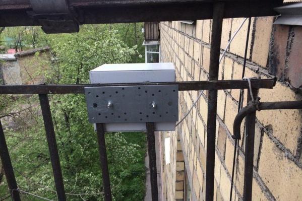 Датчики может установить себе на балкон любой желающий