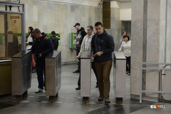 Проезд в метро будет стоить 32 рубля