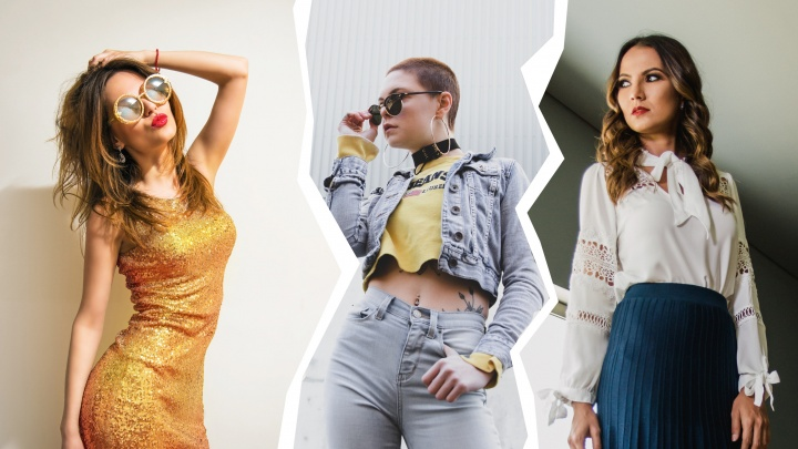 Не болтай: 8 предметов гардероба, которые расскажут о вас лишнее (например, что вы себя не знаете)