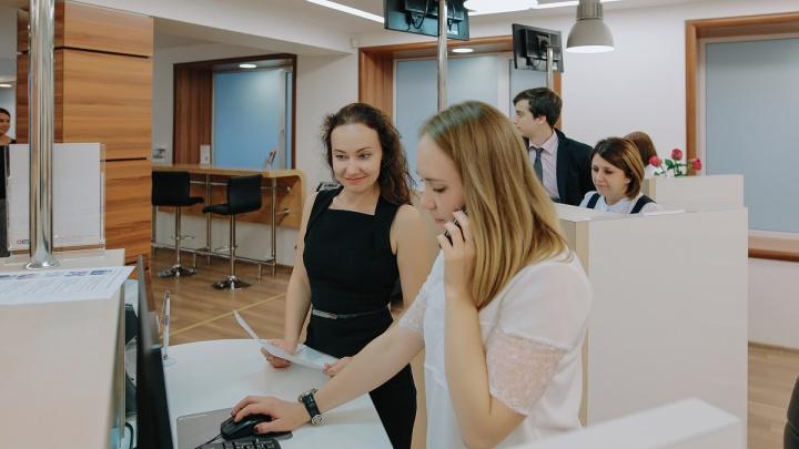 Клиенты «Урал ФД» смогут проверить своих контрагентов с помощью нового сервиса интернет-банка