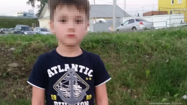 В Екатеринбурге 4-летний мальчик сбежал из дома после ссоры с родителями