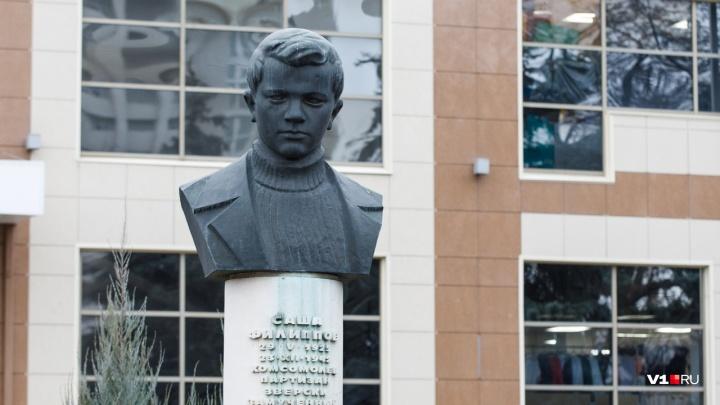 «Жизнь и подвиг юного разведчика»: в Волгограде открывается выставка о партизане Саше Филиппове