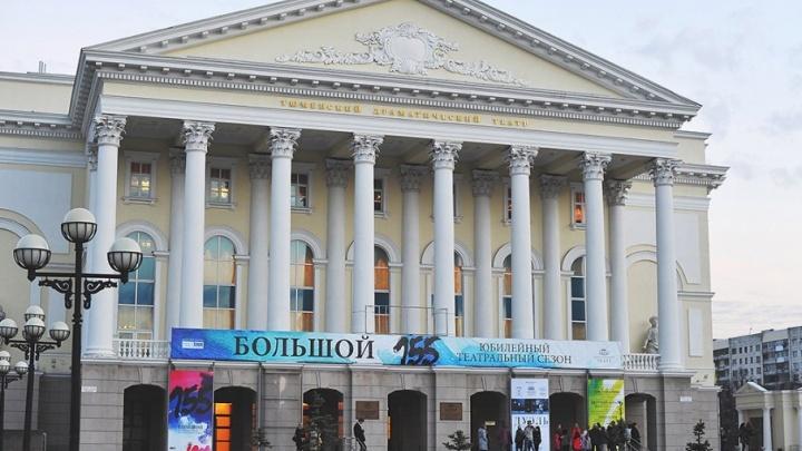 Тюменский театр попал в десятку номинантов «Золотой маски»: «Мы шли к этому семь лет»