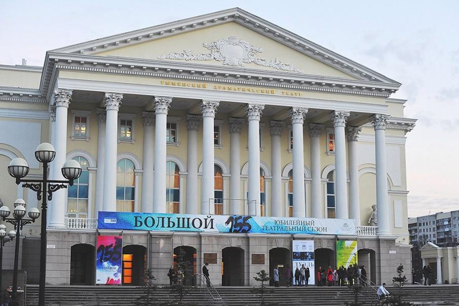 Спектакль «Молодость» тюменский театр выпустил в начале июня и прошел с ним в десятку претендентов на главную театральную премию «Золотая маска»