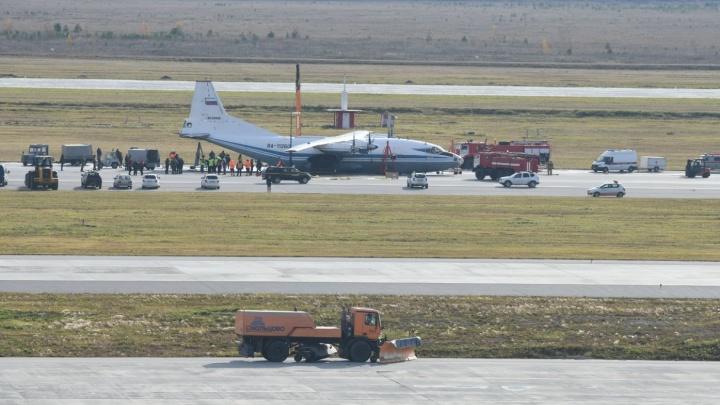 Укатившийся борт и наплыв пассажиров: в Екатеринбурге аварийно сел самолёт из Челябинска
