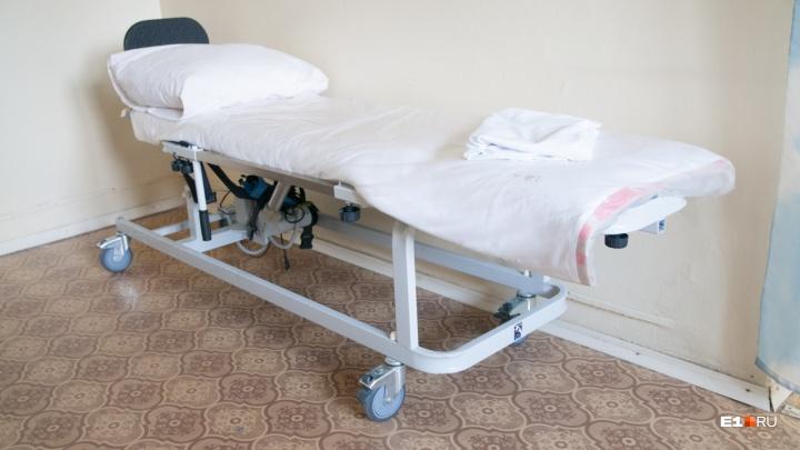 На Урале осудили врача, которая случайно проткнула пациентке стенку пищевода