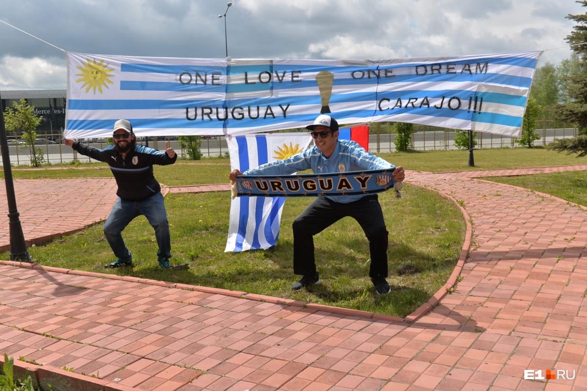 Прилетели двукратные чемпионы: в Екатеринбурге встретили сборную Уругвая