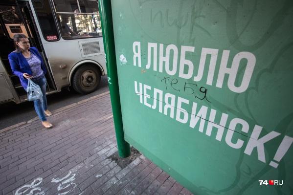 Экс-мэра Евгения Тефтелева челябинцы обвиняли в нелюбви к городу. Какие чувства проявит к нему Владимир Елистратов?