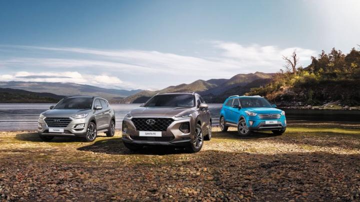 Они могут всё: тюменцам презентуют новые Hyundai, которые хороши как в городе, так и на бездорожье