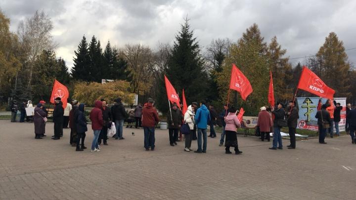 В Новосибирске начались сразу пять митингов против пенсионной реформы