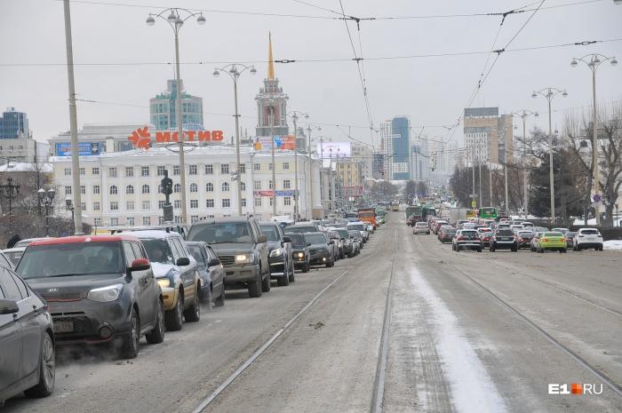 Проспект Ленина стоит в обе стороны