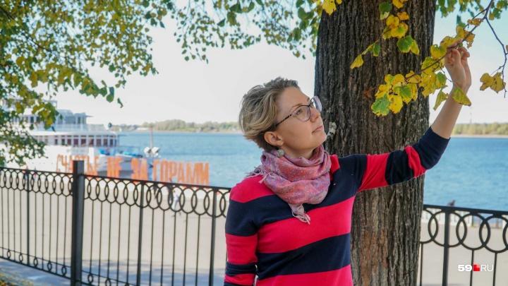 Ну, пошуршим? Тест-драйв пермских парков: где устроить осеннюю фотосессию в листьях