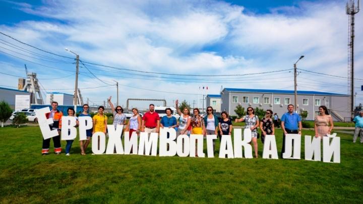 Компания «ЕвроХим-ВолгаКалий» наградила лучших сотрудников