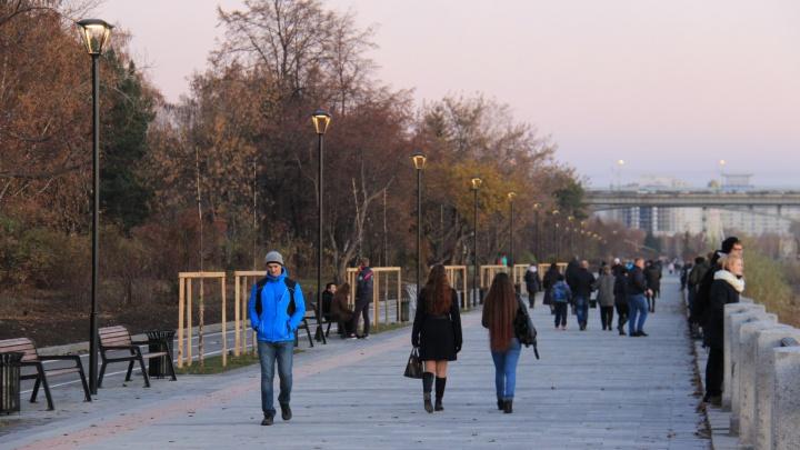 Новосибирск признали добрым городом