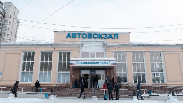 Из Перми до Екатеринбурга откроется прямой автобусный рейс