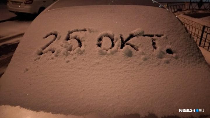 Фальстарт: на дороги города вывели снегоуборочную технику, но гололед остался только на окраинах